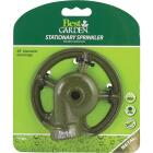 Best Garden Metal 30 Ft. Dia. Round Stationary Sprinkler, Green Image 2