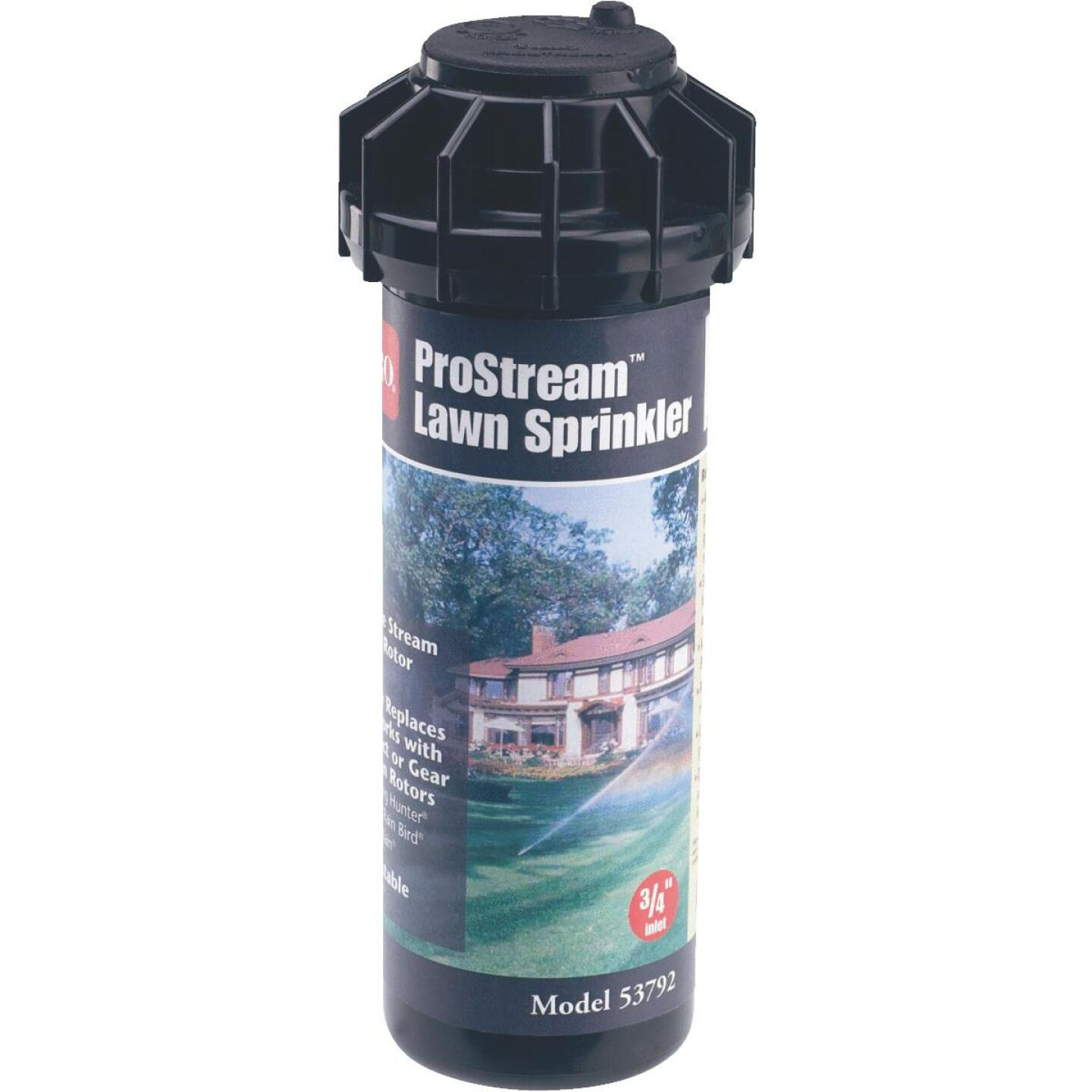 Toro ProStream 5 In. 40 Deg. to 360 Deg. Gear Drive Head Sprinkler Image 1